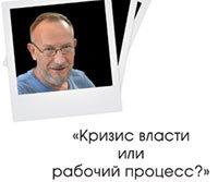 Виктор Пузанов На BlogerFM - Часть 2
